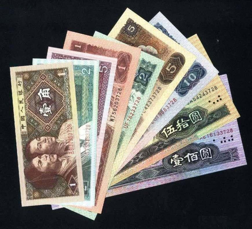 第4套人民幣值多少錢1套 第四套老版人民幣升值潛力分析