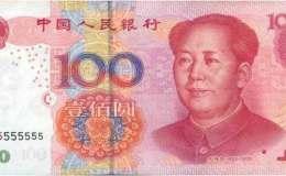 2005年100元激情电影币值多少钱一张 五版币05100纸币有哪些收藏价值