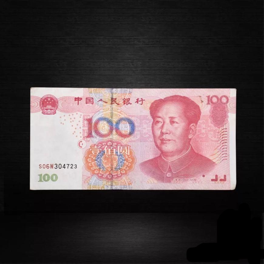 2005年100元人民幣值多少錢一張 五版幣05100紙幣有哪些收藏價值