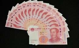 2015年100元人民币值多少钱一张 第五套2015版100元有收藏价值吗