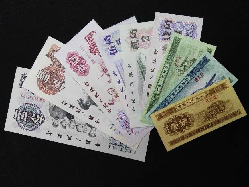 第三套人民幣市價值多少錢 第三套舊版人民幣收藏前景分析