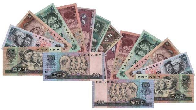 第四套人民幣現在值多少錢一套 第四版幣收藏投資價值解析