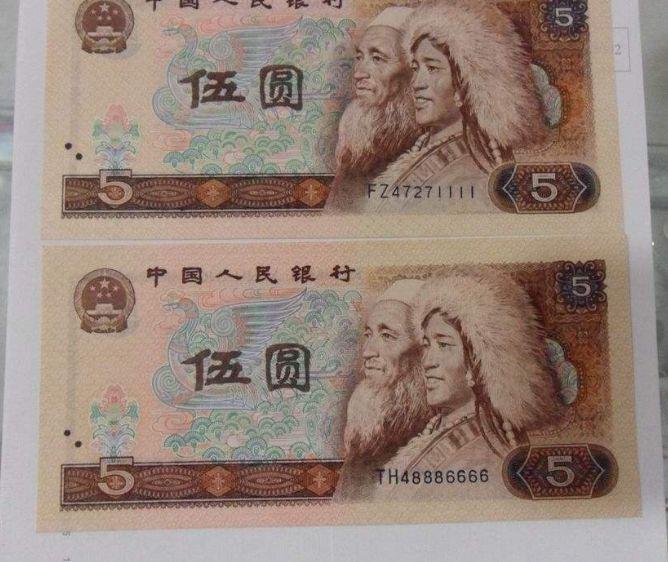 1980年五元紙幣現在多少錢一張 第四版五元紙幣最新收藏價格