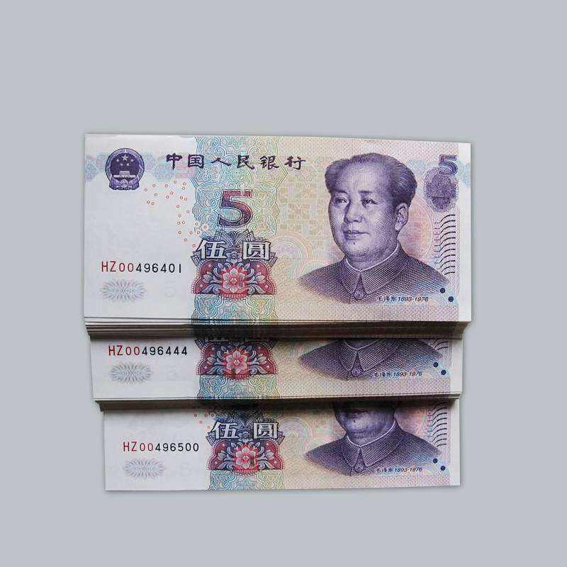 2005年版5元紙幣值多少錢一張 2005年紙幣價格表一覽