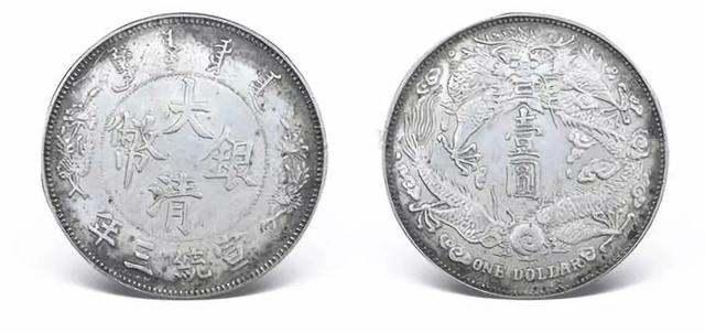 大清银币值多少钱一个 大清银币市场价值解析