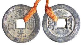 道光通宝铜钱值多少钱一个 道光通宝铜钱最新价格一览表