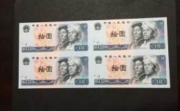 1980年10元人民币值多少钱一张 1980年10元人民币值得入手收藏吗