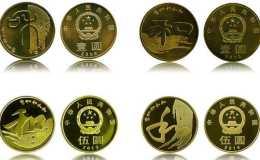 和纪念币现在值多少钱 和纪念币最新价格是多少