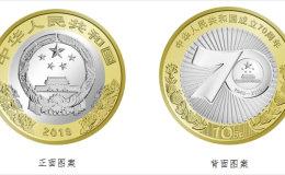 开国大典70周年纪念币值多少钱 开国大典70周年纪念币收藏潜力