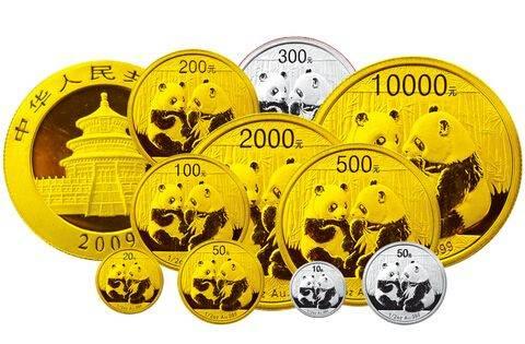 熊猫纪念金银币价格值多少钱 熊猫纪念金银币最新价格一览表
