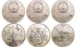 纪念币现在价格值多少钱一枚 纪念币最新价格表一览