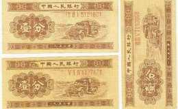 1953年的一分纸币现在值多少钱 1953年的一分纸币值得收藏吗