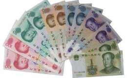 五版人民币大全套有几张 五版人民币大全套适合收藏投资吗
