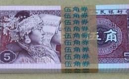1980年5角纸币值多少钱一张 1980年5角纸币收藏潜力分析