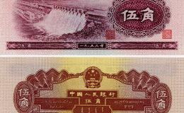 1953五角钱纸币值多少钱一张 1953五角钱纸币收藏前景怎么样