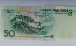 99年人民币50元值多少钱一张 人民币50元图片及价格一览表