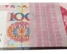 99版100元旧币值多少钱一张 99版100元旧币价格一览表