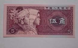 1980年五角纸币现在能值多少钱 1980年五角纸币价格表一览