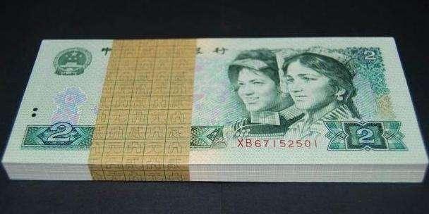 1990年的2元人民币值多少钱 1990年的2元人民币值得收藏投资吗