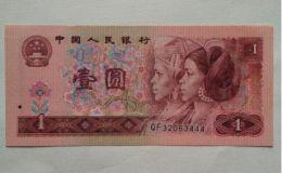 1990红一元值多少钱一张 1990红一元收藏前景怎么样