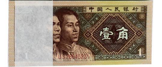 80年一角纸币值多少钱一箱 80年一角纸币收藏前景预测