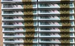 1980年两角纸币值多少钱一捆 1980年两角纸币最新市场行情分析