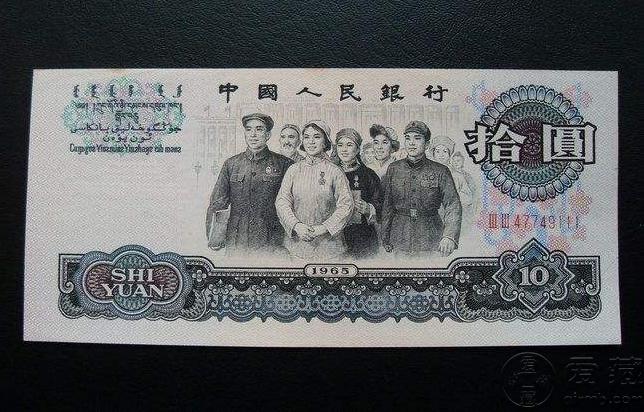 第三套人民币十元价格是多少 第三套人民币十元适合激情小说吗
