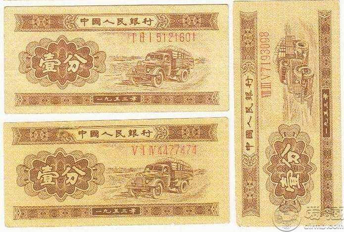 1953年一分纸币现在价值多少钱 1953年一分纸币激情小说潜力怎么样