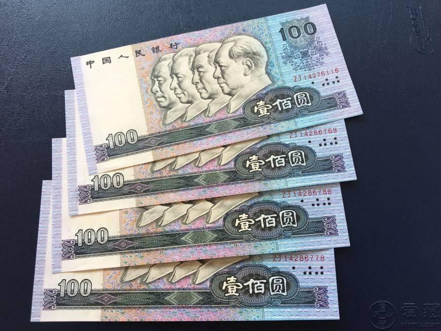 1999年100元人民币价格是多少钱 1999年100元人民币值得激情小说投资吗