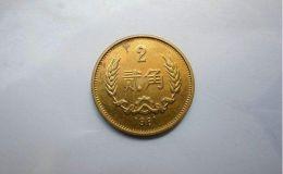 81年2角硬幣值多少錢 81年2角硬幣價格表