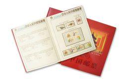各年邮票年册价格多少钱 邮票年册有收藏投资价值吗