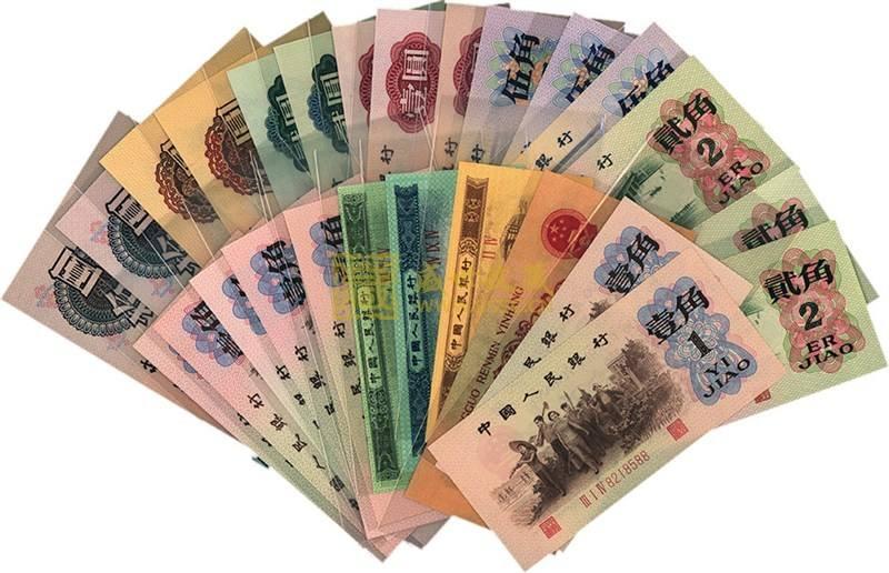 第三套人民币整套价格值钱吗 第三套人民币整套升值潜力如何