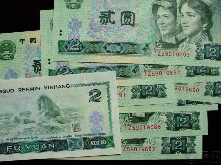 80版2元人民幣單張價格值多少錢 80版2元人民幣單張收藏價值