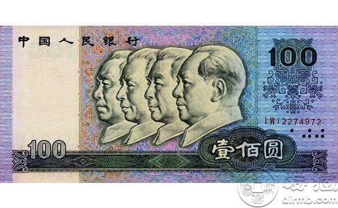 99年100元人民幣值多少錢單張 99年100元人民幣適合收藏嗎