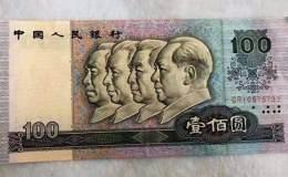 老一百的人民币值多少钱 90年老一百的人民币市场行情分析