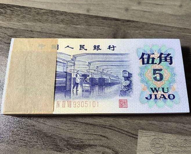 1972年的五角钱纸币值多少钱 1972年的五角钱纸币适合激情小说吗