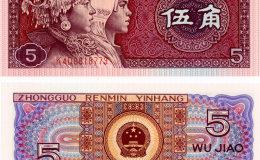 5角纸币单张价格值多少钱 1953版5角纸币收藏价格表