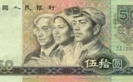 8050元人民币最新价格是多少钱 8050元人民币最新价格表2020