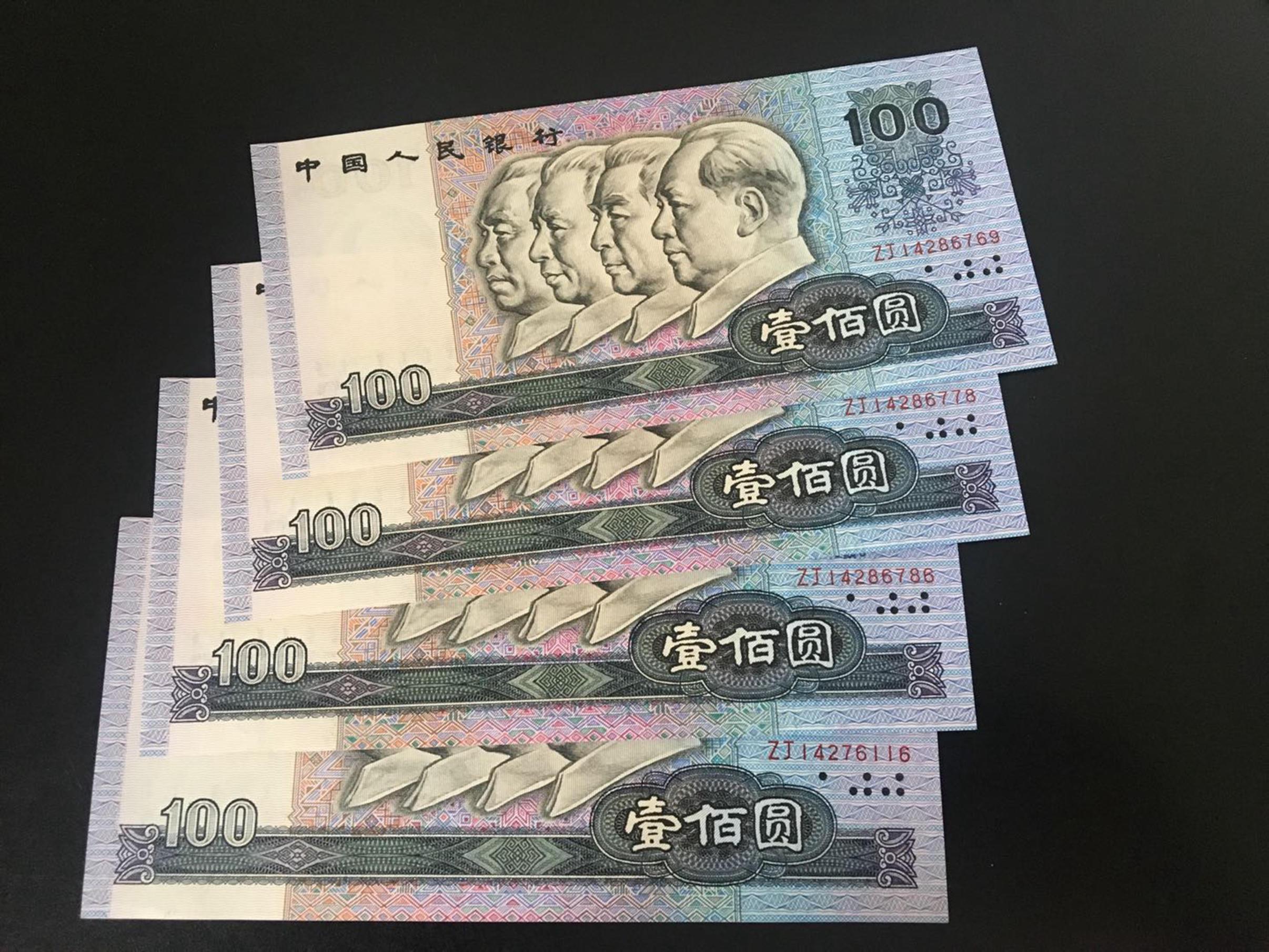 1999年人民币100元现在价格是多少 1999年人民币100元最新行情分析