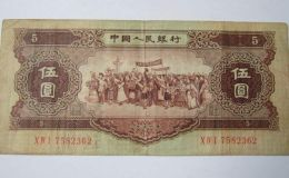 1956年5元快播电影币值多少钱 1956年5元快播电影币最新收藏价格