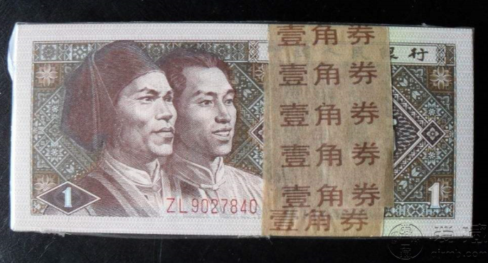 1980年一角紙幣值多少錢一張 1980年一角紙幣有收藏價值嗎