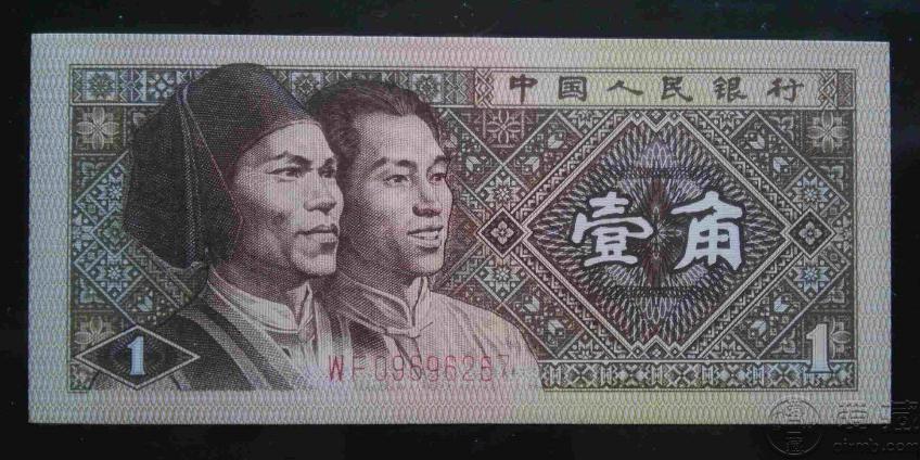 1980年一角纸币值多少钱一张 1980年一角纸币有激情小说价值吗