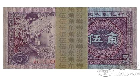 1980年5角纸币值多少钱一张 1980年5角纸币最新报价是多少