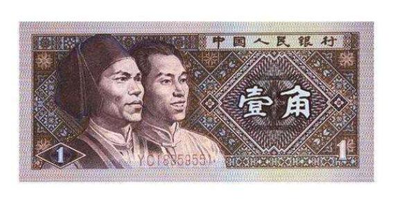 1980年的一角纸币值多少钱 1980年的一角纸币收藏价值解析