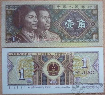 1980年的一角紙幣值多少錢 1980年的一角紙幣收藏價值解析