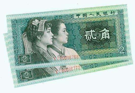 贰角纸币值多少钱单张 1980版贰角纸币最新报价是多少