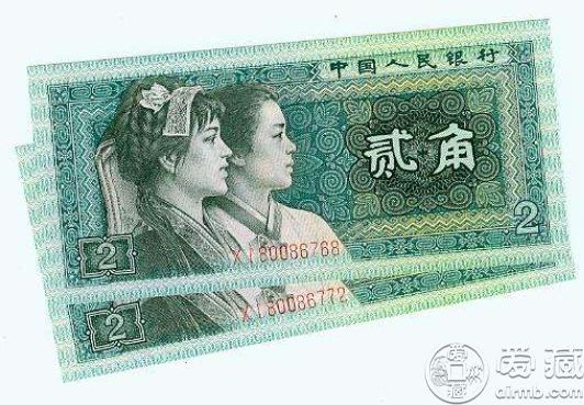 貳角紙幣值多少錢單張 1980版貳角紙幣最新報價是多少