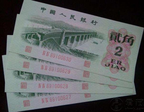 1962年的2角纸币值多少钱一张 1962年的2角纸币有激情小说价值吗