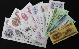 第三套人民币价格值多少钱 第三套人民币有激情小说价值吗