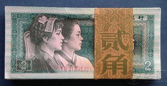 1980年2角紙幣值多少錢單張 1980年2角紙幣升值潛力分析